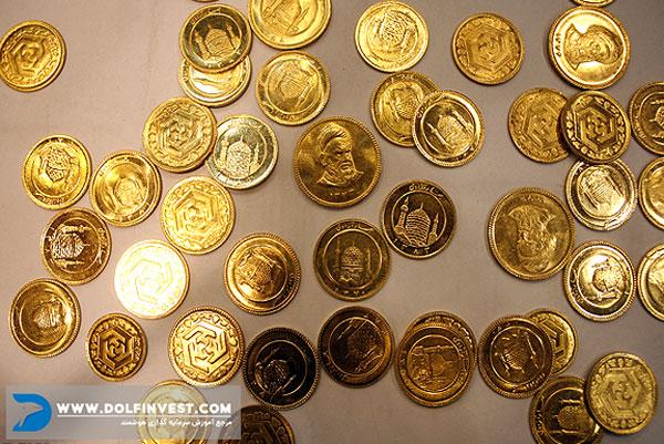 انواع سکه طلا برای سرمایه گذاری