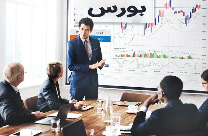 مدیریت سهام در بورس