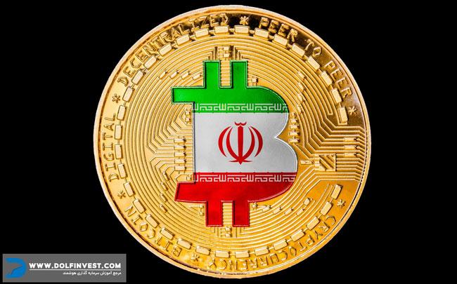 ارز دیجیتال ایرانی