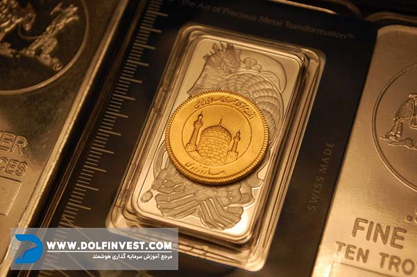 مزایای سرمایه گذاری در سکه
