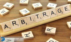 آربیتراژ چیست
