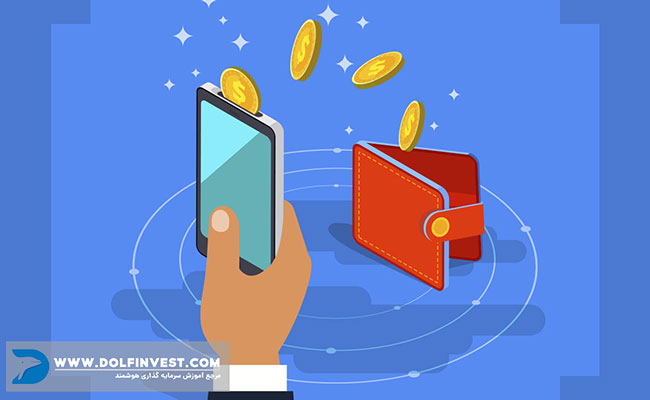 کیف پول در ارز دیجیتال چیست