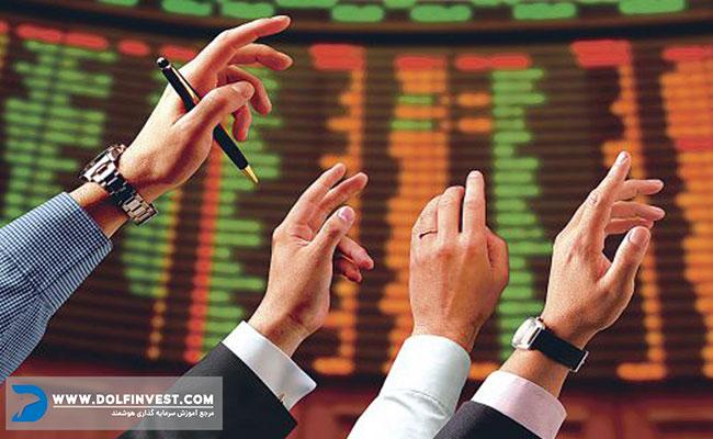بازار فرابورس چیست؟